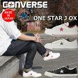 コンバース ワンスター レザー CONVERSE ONE STAR J OX 定番カラー日本製 正規品 メンズ スニーカー ローカット 男性用 men's sneaker 【送料無料】 通販