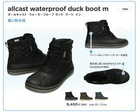 クロックスボアブーツcrocsallcastwaterproofduckbootmen16233正規品メンズスノーブーツウィンターブーツオールキャストウォータープルーフダックブーツ送料無料