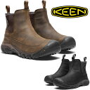キーン KEEN ANCHORAGE BOOT III WP アンカレ...