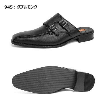 ビジネスサンダル メンズ LASSU & FRISS [ ラス&フリス] 945/946/947 オフィスサンダル 合皮 スワールモカ ビット ダブルモンク 黒