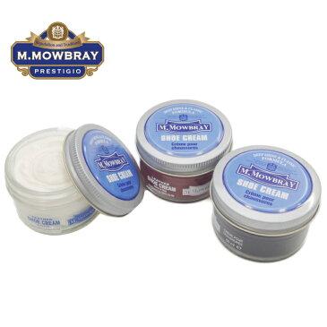 M.モウブレイ M.MOWBRAY シュークリーム 革靴 シュークリームジャー SHOE CREAM レザークリーム クリーム 靴クリーム ケア用品 シューケア メンテナンス お手入れ