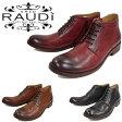ラウディ 靴 RAUDI R-61212 アンクルブーツ ブーツ メンズ カジュアル チャッカブーツ ミッドカット サイドジップ 2016秋冬新作 送料無料