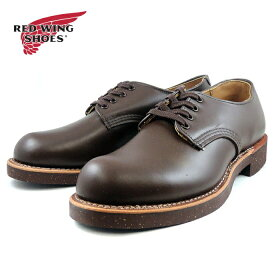 レッドウィングフォアマンオックスフォードREDWINGレッド・ウィングFOREMAN8050(チョコレート)オックスフォードワークブーツレッドウイングREDWINGBOOTSレッド・ウィングmen'sboots★送料無料★