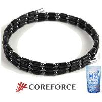 コアフォースループブラック50cm(水素入浴料H2バブル700g×1個プレゼント)<ゆうき>