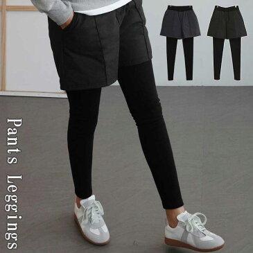 パンツ付きレギンス 裏起毛 キルティング ショートパンツ付きレギンス ポケット付き 厚手 ショートパンツ スカッツ