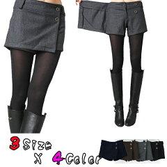 スカートのように見えるパンツ【送料無料】スカート風ウール混ショートパンツ/ラップスカートシ...