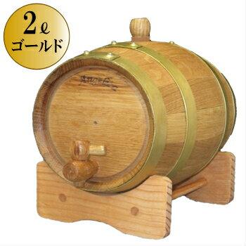 天使のミニ樽 2リットル(ゴールド4本タガ)