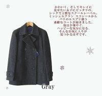 【マフラープレゼント】MICHELKLEINScolaireミッシェルクランスコレール台衿付きピーコート(ネイビー)MKS143