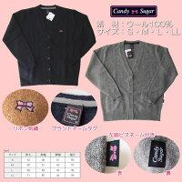 CandySugarキャンディーシュガーラムウールカーディガンウール100%