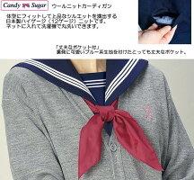 CandySugarキャンディーシュガースクールカーディガン(ウール混)NEWデザインのワンポイント胸刺繍♪ネイビーブラックグレー