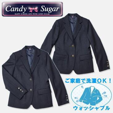 Candy Sugar キャンディーシュガー 紺スクールブレザー ウォッシャブル ネイビー/ジャケット/制服/高校生/女の子/13号B