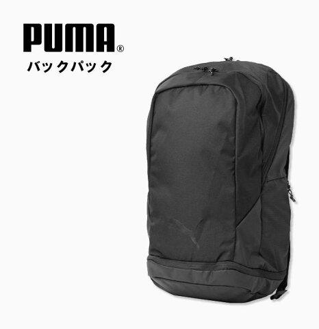 【トートバッグプレゼント】PUMA プーマ リュック バックパック 大容量40L 通学 通勤 ブラック スクールバッグ 軽量 リュックサック スクールリュック バッグ 学生 リュック 中学生 通学バッグ