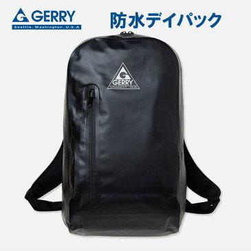 GERRY ジェリー 防水デイパック ウォータープルーフリュック/27L/通学/通勤/ブラック/スクール/スクールバッグ/軽量/リュック/デイパック/リュックサック/メンズ/レディース/男女兼用