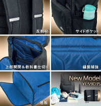 adidasアディダスフラップトップデイパック(リュック・スクールバッグ)大容量をスマートに収納/30L/丈夫/部活/通学鞄/高校生/中学生/YC59035