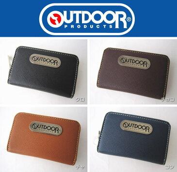 【ネコポスOK】OUTDOOR ラウンドファスナーコインケース 小銭入れ/ウォレット/財布/アウトドア