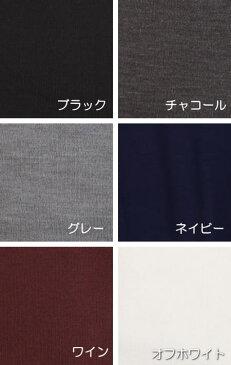 メンズ日本製タートルネックセーター ウール混 無地(ワンポイント刺繍なし)丸洗いOK 毛玉防止/男の子/男子/スクールセーター/スクールニット/カジュアル/オフィス/ウォッシャブル/LL・3Lサイズ