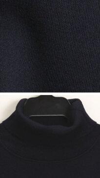 メンズ日本製タートルネックセーター ウール混 無地(ワンポイント刺繍なし)丸洗いOK 毛玉防止/男の子/男子/スクールセーター/スクールニット/カジュアル/オフィス/ウォッシャブル/S・M・L