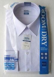 【形態安定】男子長袖スクールシャツ 3枚セットルームドライシャツ カンコー/制服/学生/通学/男の子/メンズシャツ