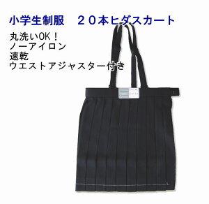 52e63f2d99dbf スカート 制服 - ベビー・キッズの通販・価格比較 - 価格.com