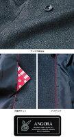 ピーコートスリムラインショート丈スクールPコート(アンゴラ混)ネイビー・グレー・ブラック