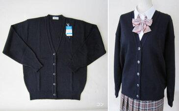 【ネコポスOK】スクールカーディガン(ウール混・ウォッシャブル) ジュニアサイズ130・140 制服
