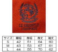 ル・グランフィールLEGRANFILE【男女兼用】ラムウールカーディガン