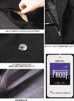 【男子】ショート丈ダッフルコート(ネイビー・ブラック)【超撥水生地】前ファスナー付きスクールコート