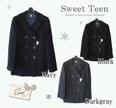 スクールピーコート スクール 学生 コート(ネイビー ダークグレー ブラック) S/M/L/LL/SweetTeen カンコー学生服製