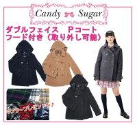 CandySugarキャンディーシュガーWフェイスピーコート(取り外し可能なフード付き)スクールコート