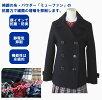 スクールピーコートネイビーすっきりシルエットPコートスクールコート学生女子制服学生用コート