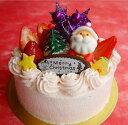 いちごクリームクリスマスケーキ8号(冷蔵)