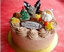 チョコクリームのクリスマスケーキ5号(冷蔵)