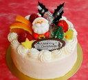 クリスマスケーキ5号(冷蔵)