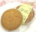 卵・乳製品・小麦粉不使用アレルギー対応マドレーヌ
