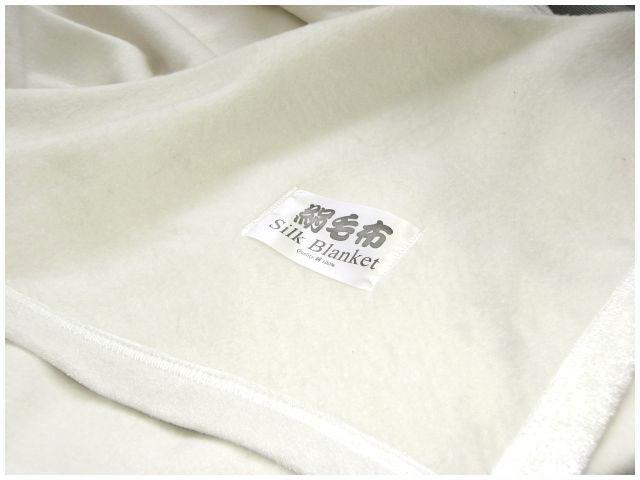 「訳あり」シルク毛布(※毛羽落ちのお掃除お手入れ必要です)シルク100%(毛羽部分)☆タオルケット代わりもOK☆訳あり了解済みでのご購入お願いします。