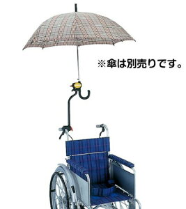 かさキャッチ[15%OFF!!]雨傘や日傘がワンタッチでラクラク取り付け!レインコートを被る手間な...