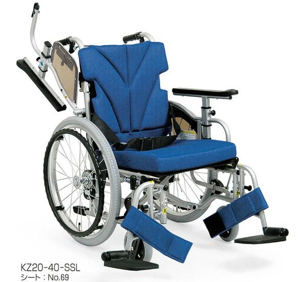 車椅子, 自走用車椅子 KZ20-40(3842)-SL58OFF