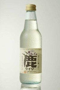 鹿サイダー(柿酢風味甘泡水)340ml/本×24本入り1ケース奈良のうまいもの会