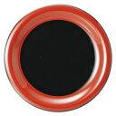 敦煌 10吋皿 中華食器 丸皿 20cm〜30cm 業務用 日本製 磁器 約26cm 単品メニュー用 大皿 中華皿 プレート 盛皿 エビチリ 酢豚 中国料理