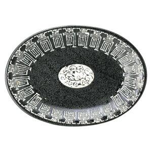 黒壽 小判皿 中華食器 プラター 楕円皿 20cm未満 業務用 日本製 磁器 黒系 約19cm 中華皿 餃子皿 ギョーザ皿 オーバルプレート おしゃれ モダン アジアン料理 一品料理