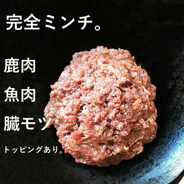 Adorableるーららい『完全ミックス生ミンチ(mix-mince)』