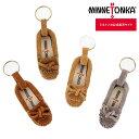 【ミネトンカ 公式】MINNETONKA モカシン キーホルダー 女性 男性 プレゼント スモール ミニチュア Miniture SuedeMoc KEY RINGS 992
