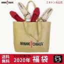 【ミネトンカ 公式】 MINNETONKA 福袋 2020 レディース ふくぶくろ 福ぶくろ レディ ...