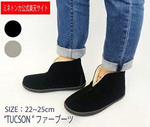 【ミネトンカ公式】MINNETONKAレディースシューズブーツコーデサイズ防寒暖かい歩きやすいおしゃれママシューズ30代40代TUCSON40110SPセール