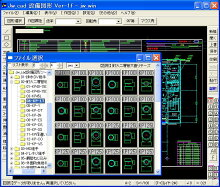 Jw_cad設備図形Ver-1f【基本・継手・弁類・フレキの総合セット】