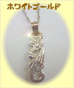 (0300gwnek00005-02)ハワイアンジュエリー K14PG プルメリア ペンダント  ホワイトゴールドチェーン40cm(3種)