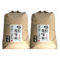 米・雑穀, 玄米  20kg(10kg2 1