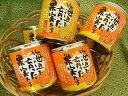 \ ポイント2倍 / みかん缶詰 デコポン缶詰 無添加 愛媛...
