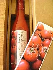 糖度11度以上のフルーツトマトだけを絞りました♪【ギフト】とっても贅沢な無添加フルーツトマ...