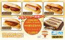 00026 京都嵐山 中村屋惣菜製作所アソートセット(3D冷
